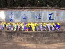 国殇墓园-腾冲-╃深蓝