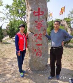 沂水游记图文-临沂沂水地下大峡谷、竹泉村、天上王城二日跟团游+420张照片