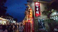 味香馆(正阳步行街店)-桂林-当地向导chee