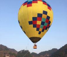 千岛湖天迹热气球-千岛湖-AIian