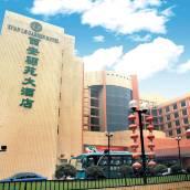 西安驪苑大酒店