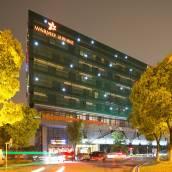 沃姆酒店(蘇州雙湖灣店)