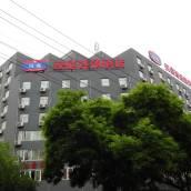 漢庭酒店(西安火車站萬達廣場店)(原火車站南店)
