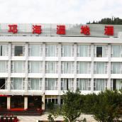 西昌邛海溼地酒店