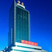 濟南中豪大酒店