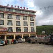 碌曲達吉大酒店(原達吉商務酒店)