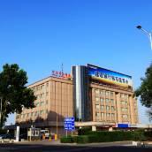 空港商務酒店(西安機場店)