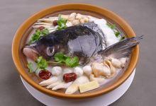 千岛湖美食图片-千岛湖鱼头
