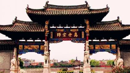 云南省红河州建水文庙
