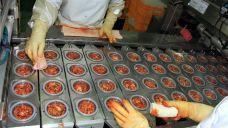 宗家泡菜工厂