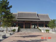 辽阳博物馆-辽阳-老二连