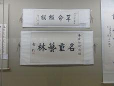 于右任纪念馆-三原-用户15189