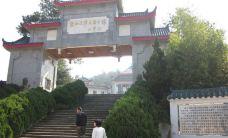 毛泽东图书馆-韶山-acay