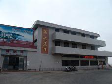 莱长渡口-汕头-ZeroCK