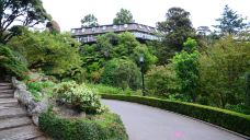 奥塔里植物园