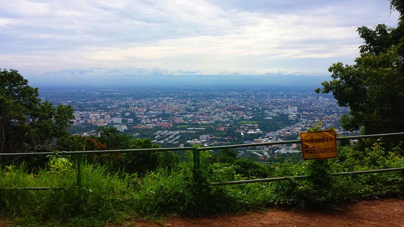 素帖山國家公園  Doi Suthep-Pui National Park   -1