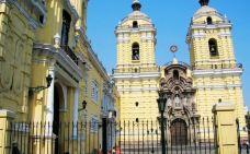 圣弗朗西斯科大教堂-马德里-封尘-风