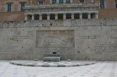 无名战士纪念碑-雅典-E02****43