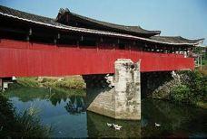 南阳桥-泰顺-137****4573