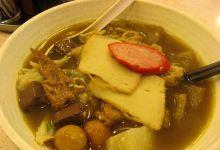 香港美食图片-车仔面