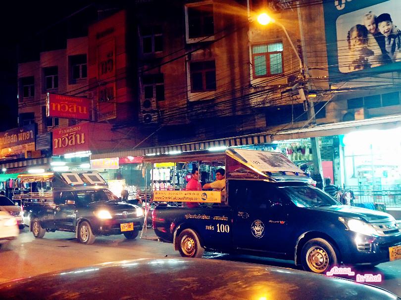 風月步行街  Walking Street Pattaya   -2