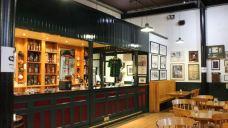 布什米尔斯酿酒厂