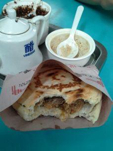 樊家腊汁肉夹馍(西大街店)-西安-圆圆的我