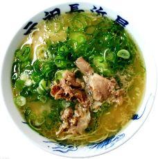 美味拉面-元祖长浜屋-九州-E02****43