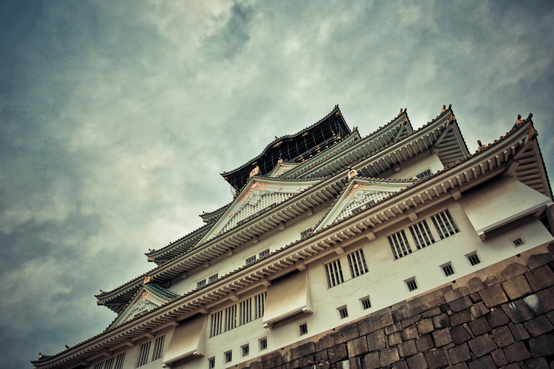 大阪城-大阪城和姬路城谁好玩,大阪城旅游攻略,天守阁,大阪自由 ...