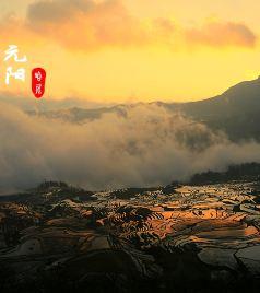 元阳游记图文-【云南】五彩元阳,魅力建水