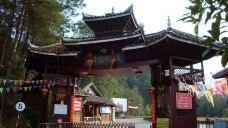 中国侗文化城
