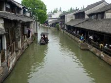 立志书院-乌镇-云游四海翁