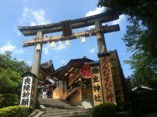 jishujinja-京都-芋仙格格