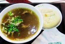 西宁美食图片-杂碎汤