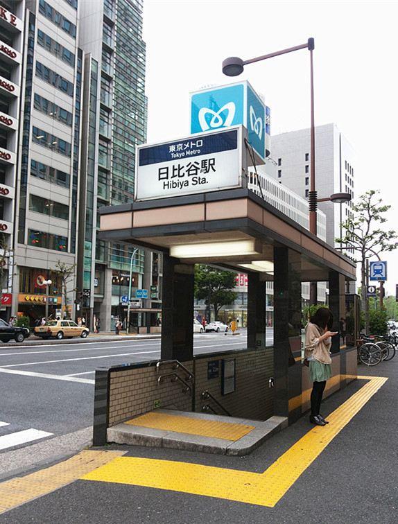 """地鐵""""日比谷""""站的一個出入口圖片"""