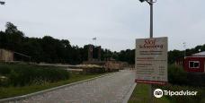 Slot Schaesberg-兰德赫拉夫