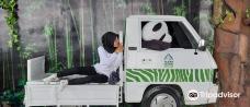 Indonesia Safari Park Cisarua-普卡