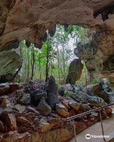 Cueva de las Maravillas-拉罗马纳